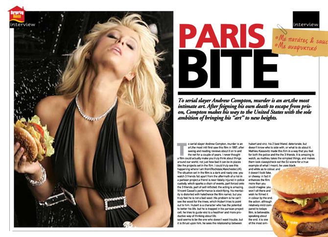 magazine_18