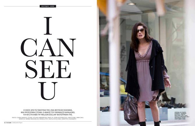 magazine_19
