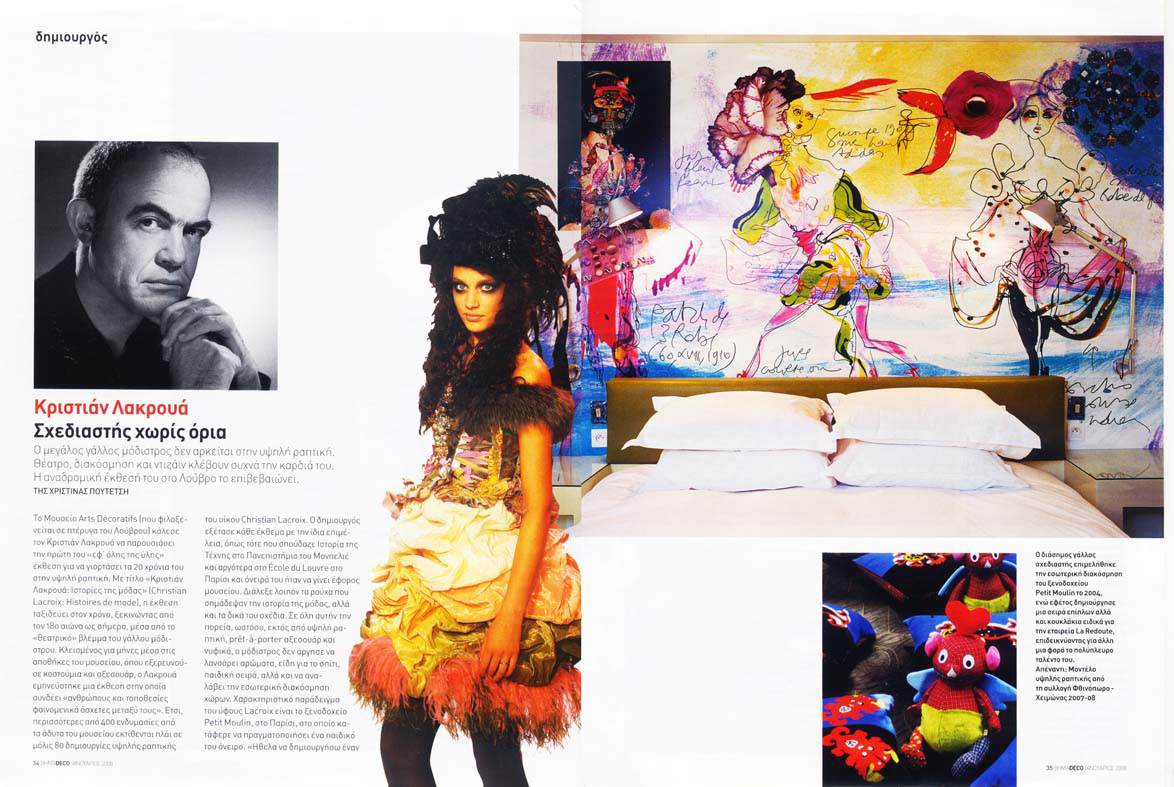 magazine_8